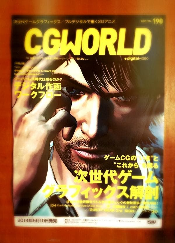 D4_poster