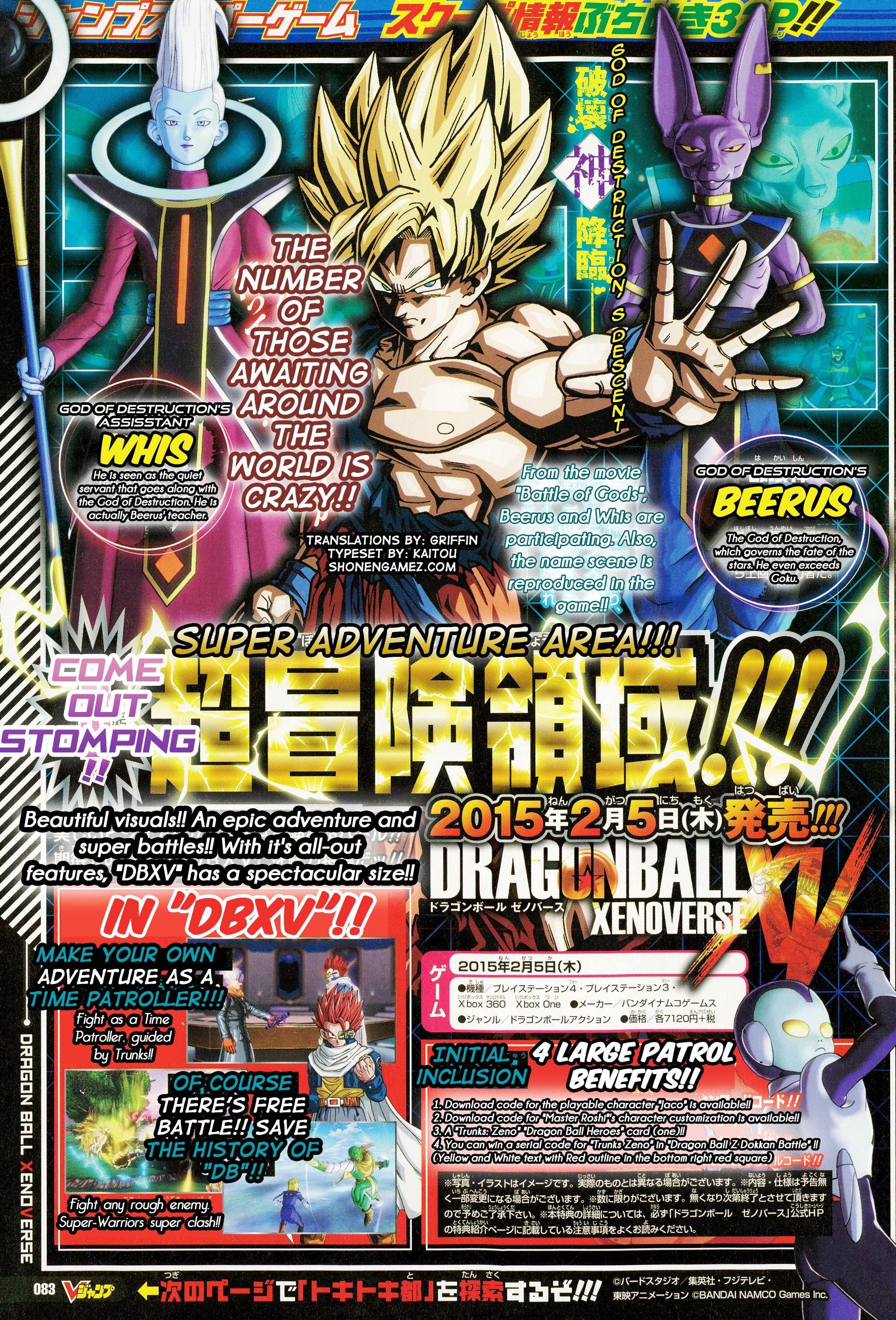 Dragon Ball Xenoverse| SomosXbox