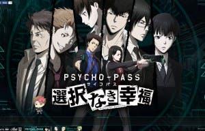 Psycho-Pass estrena nueva página web