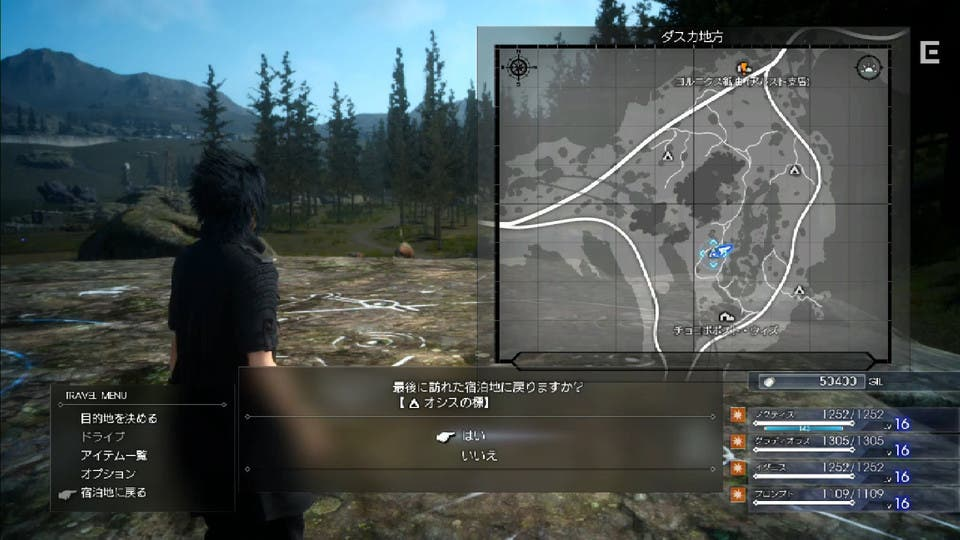 Final_Fantasy_XV_Demo_mapa_3.re