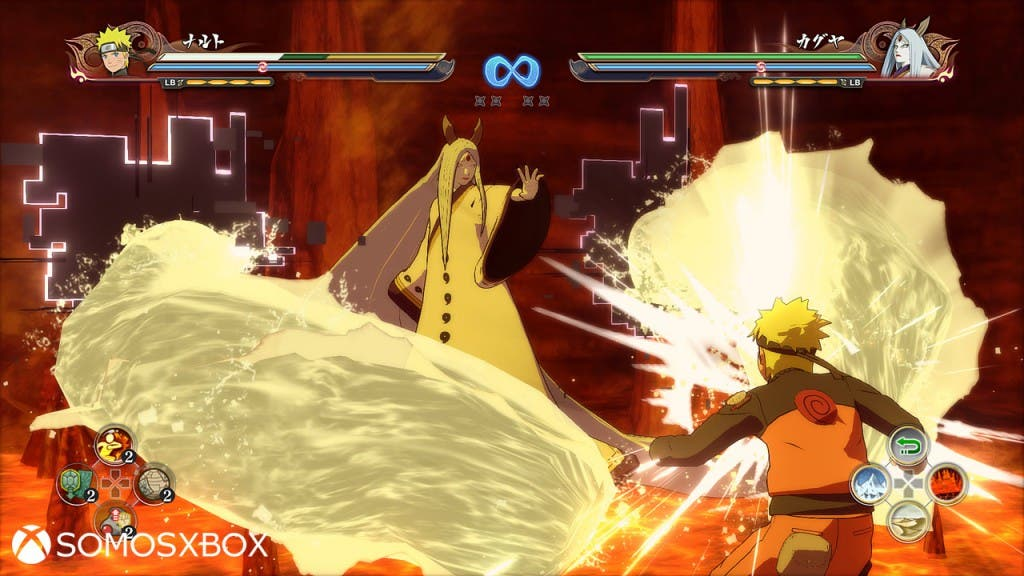 Trailer e imágenes de Naruto SUN Storm 4 4