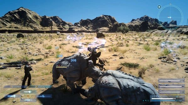 Final Fantasy XV- ATR1
