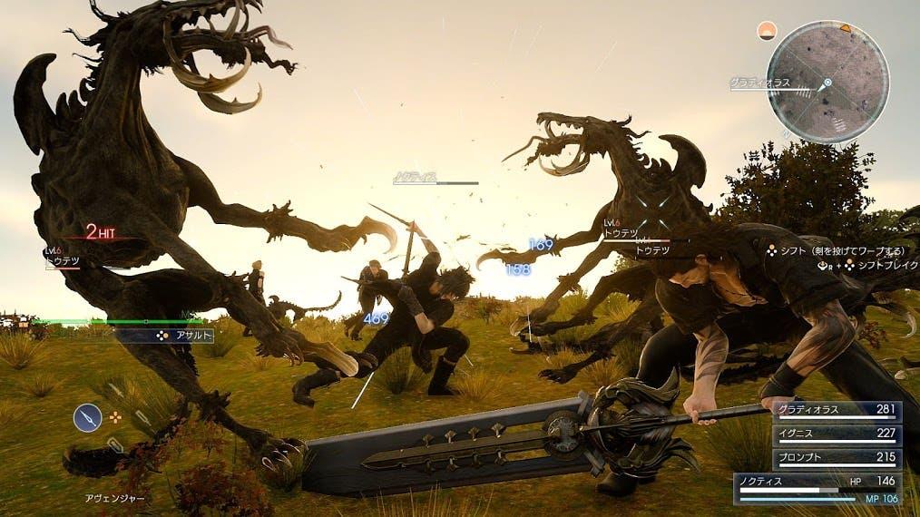Final Fantasy XV8