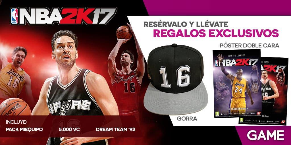 NBA2K17_ExcGAME
