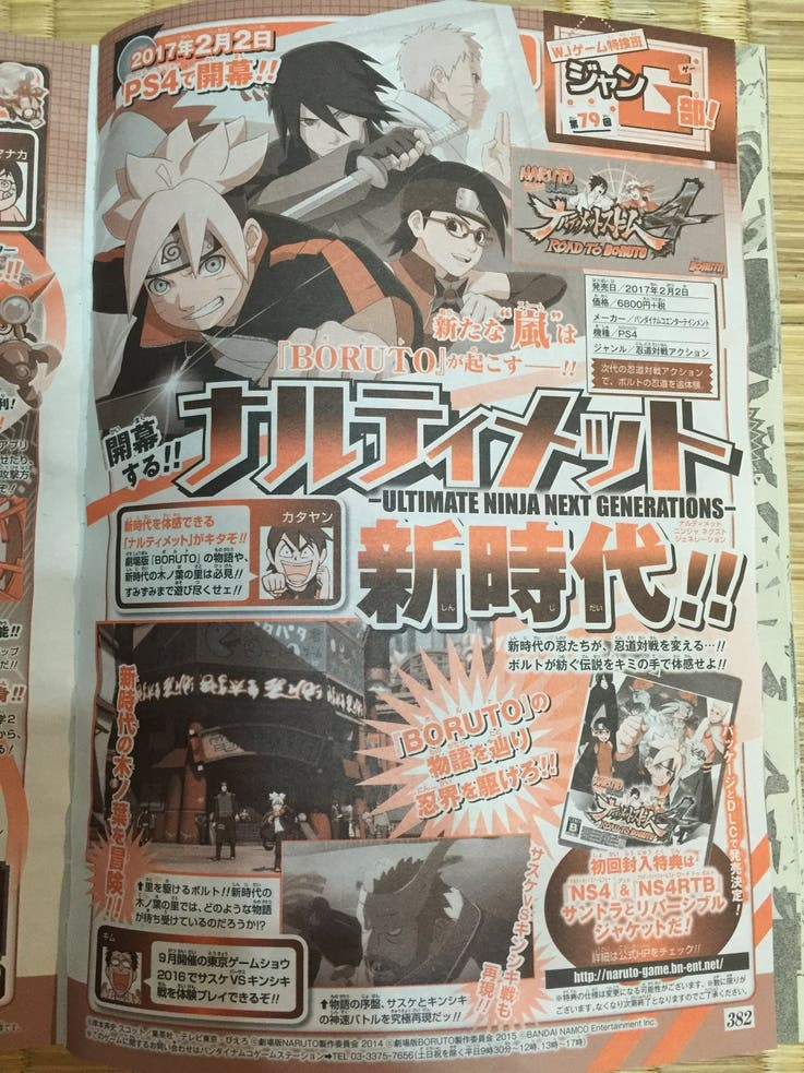 naruto-ultimate-ninja-storm-4-road-to-boruto