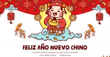 Las mejores ofertas tecnológicas para celebrar el Año Nuevo Chino con cupón descuento 21