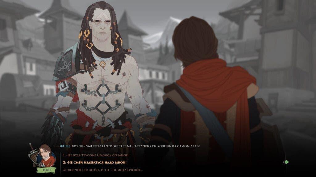 Ash of Gods: Redemption es confirmado para llegar a Xbox One 3