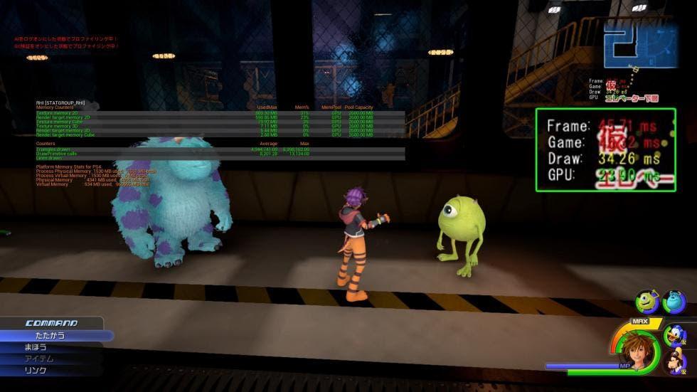 Kingdom Hearts 3 ofrecerá dos opciones gráficas en Xbox One X 2
