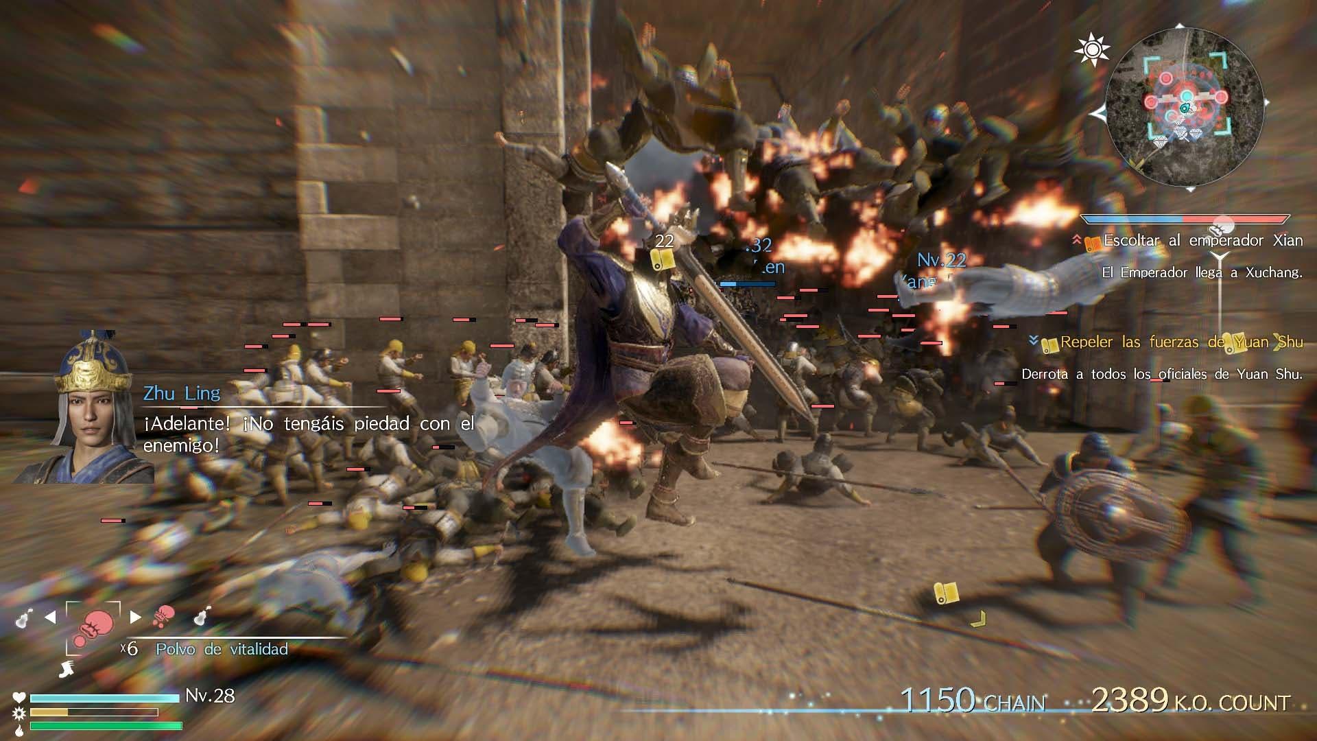 Análisis de Dynasty Warriors 9 - Xbox One 5