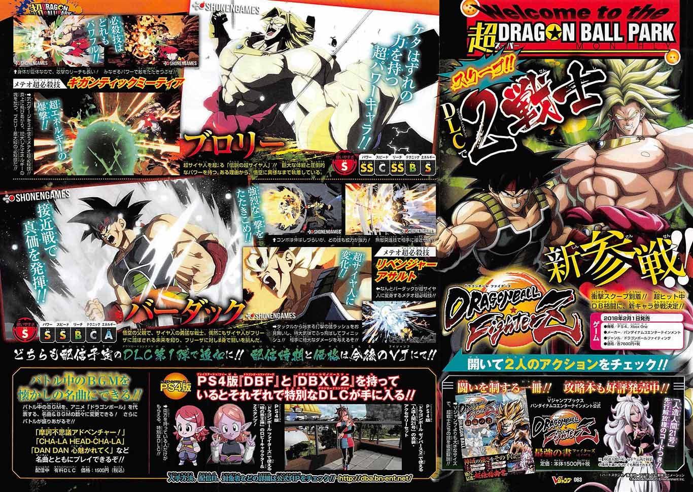 Broly y Bardock llegarán a Dragon Ball FigtherZ vía DLC 2