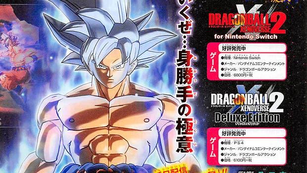 La transformación Ultra de Goku llegará a Dragon Ball Xenoverse 2 vía DLC 1