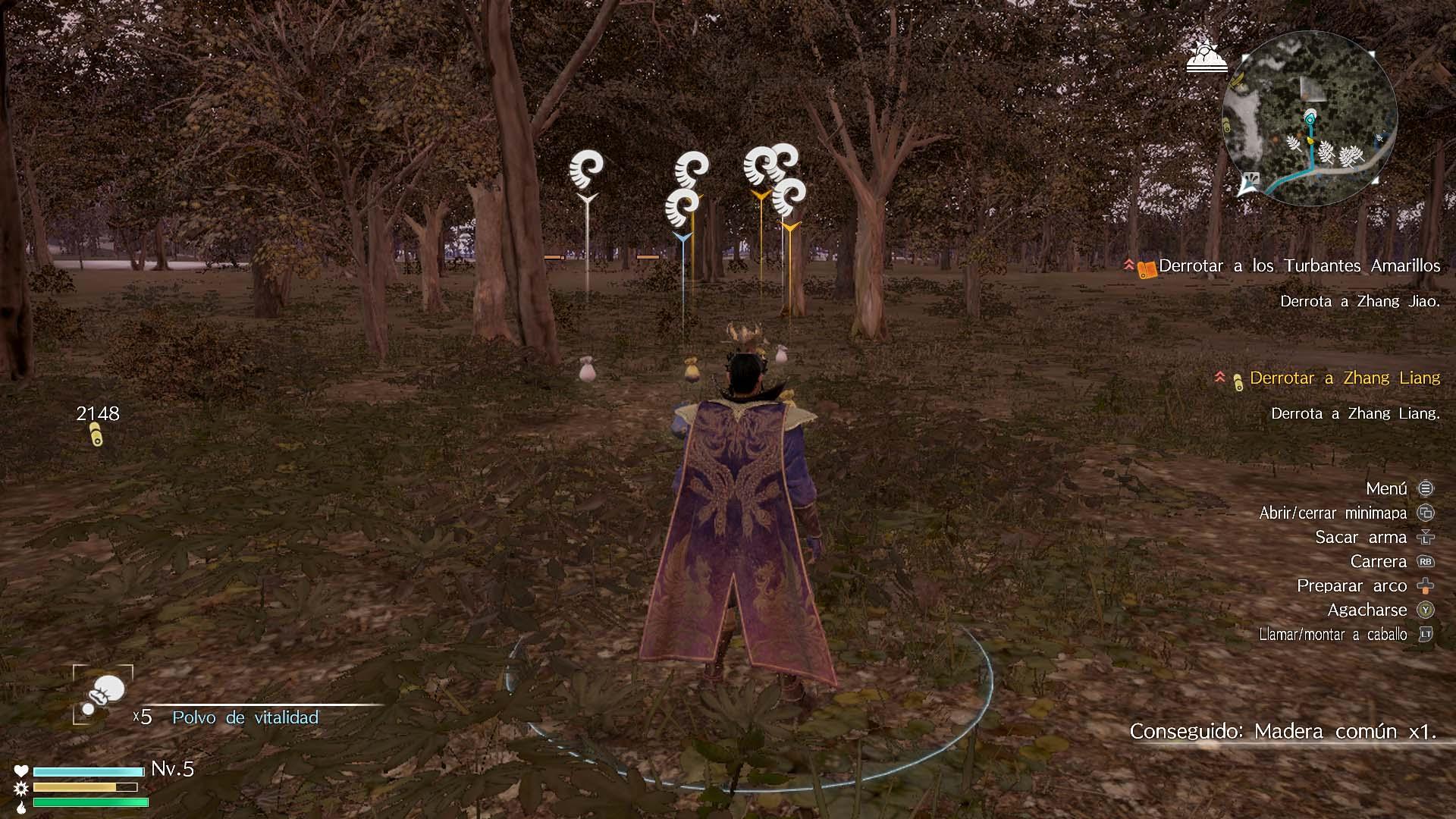Análisis de Dynasty Warriors 9 - Xbox One 13