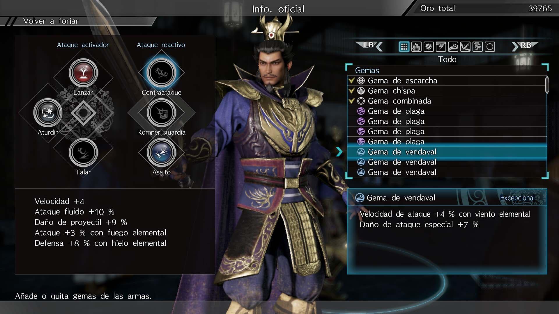 Análisis de Dynasty Warriors 9 - Xbox One 14