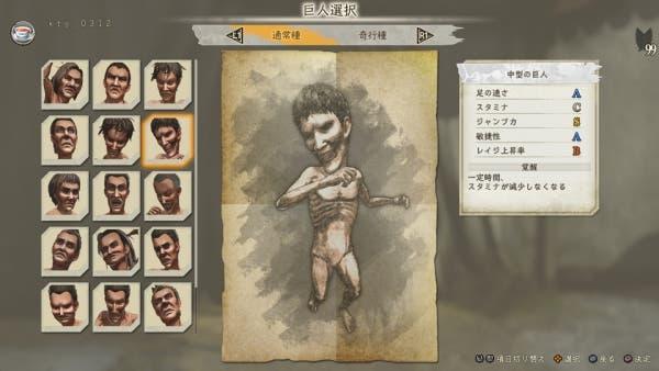 Toma el control de un titan en el nuevo modo de juego de Attack on Titan 2 2