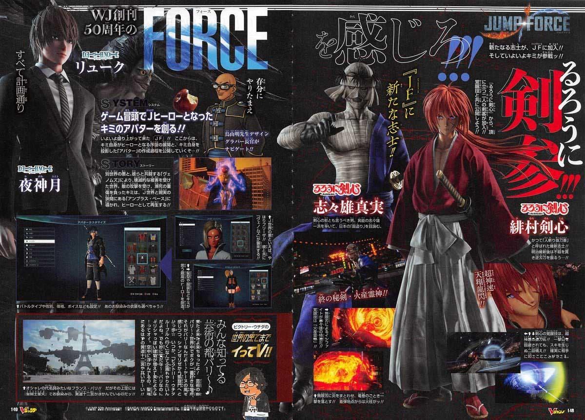 Kenshin, Shishio, Piccolo, Cell y las opciones de personalización de Jump Force al descubierto 2