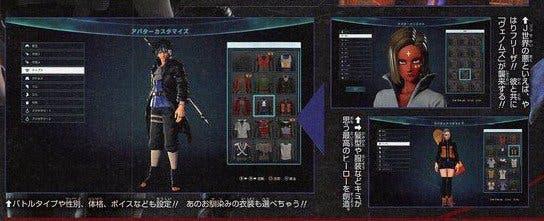 Kenshin, Shishio, Piccolo, Cell y las opciones de personalización de Jump Force al descubierto 4