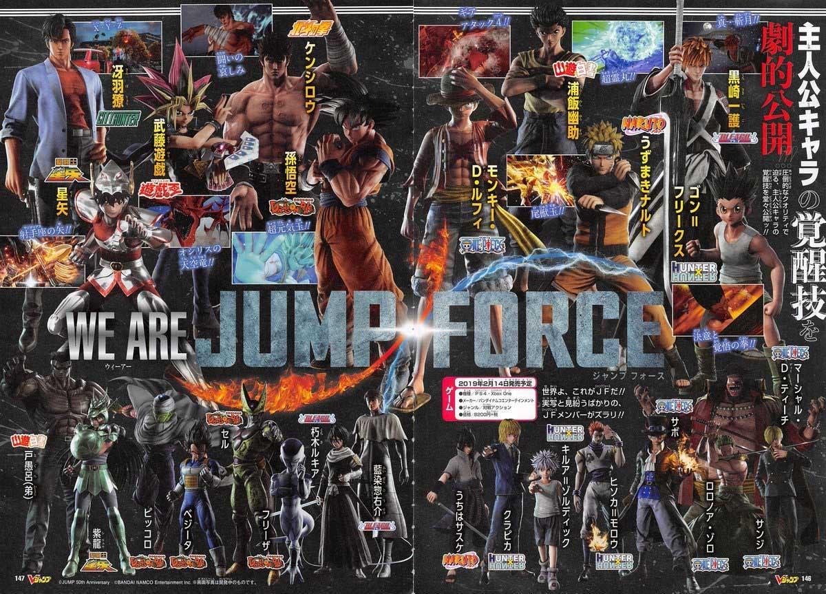 Kenshin, Shishio, Piccolo, Cell y las opciones de personalización de Jump Force al descubierto 3