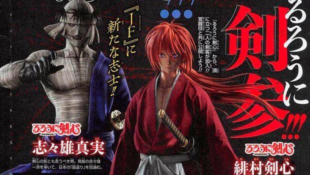 Kenshin, Shishio, Piccolo, Cell y las opciones de personalización de Jump Force al descubierto 1