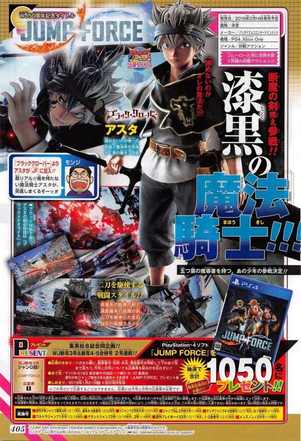 Un personaje de Black Cover se une a Jump Force 2