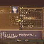 Tales of Vesperia: Definitive Edition detalla sus características en Xbox One 14