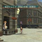 Tales of Vesperia: Definitive Edition detalla sus características en Xbox One 18