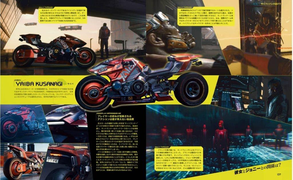 moto-cyberpunk-2077