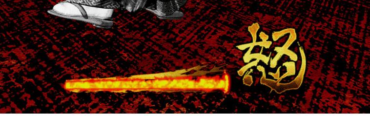 Análisis Samurai Shodown - Xbox One 1