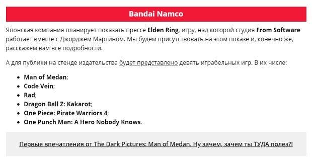 Elden Ring se mostraría en privado en la Gamescom de Colonia 2