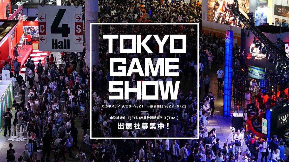 En la Tokyo Game Show 2020 se mostrarán los primeros juegos de Xbox Series X y PlayStation 5