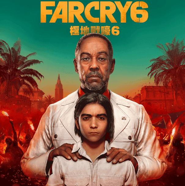 Filtrado Far Cry 6