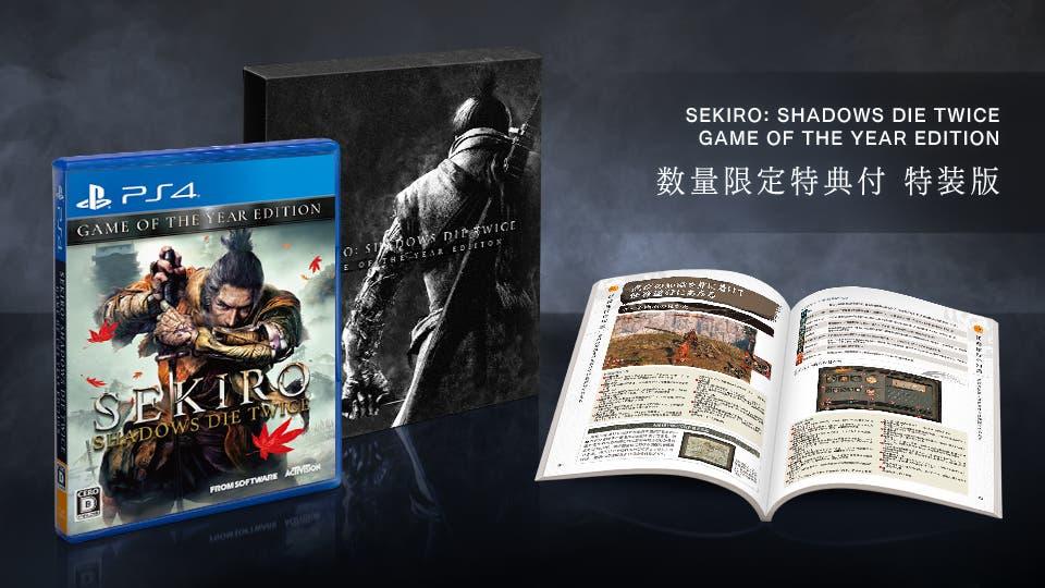 Sekiro: Shadows Die Twice contará con una edición juego del año exclusiva en Japón 1