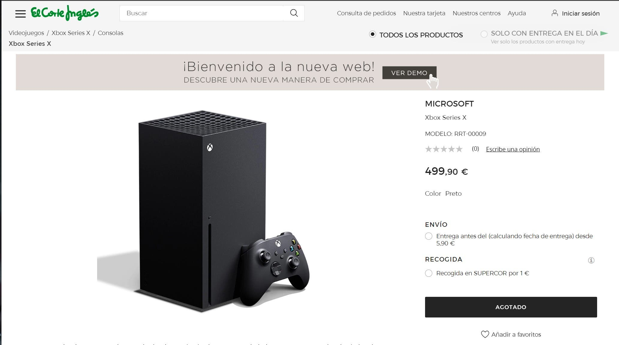 Las reservas de Xbox Series X se agotan a los pocos minutos 1