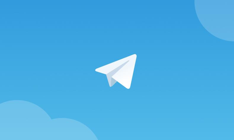 Los mejores canales de ofertas en Telegram 1